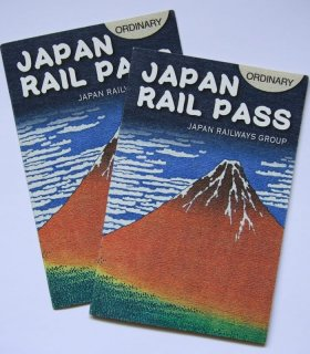 JR Pass (Japan Rail Pass)